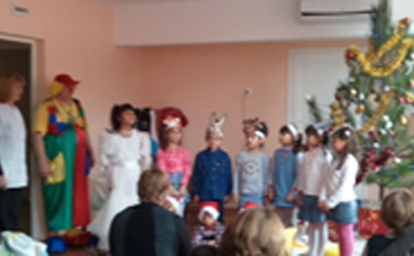 Коледен концерт в Дома за деца, лишени от родителски грижи в с. Дрен