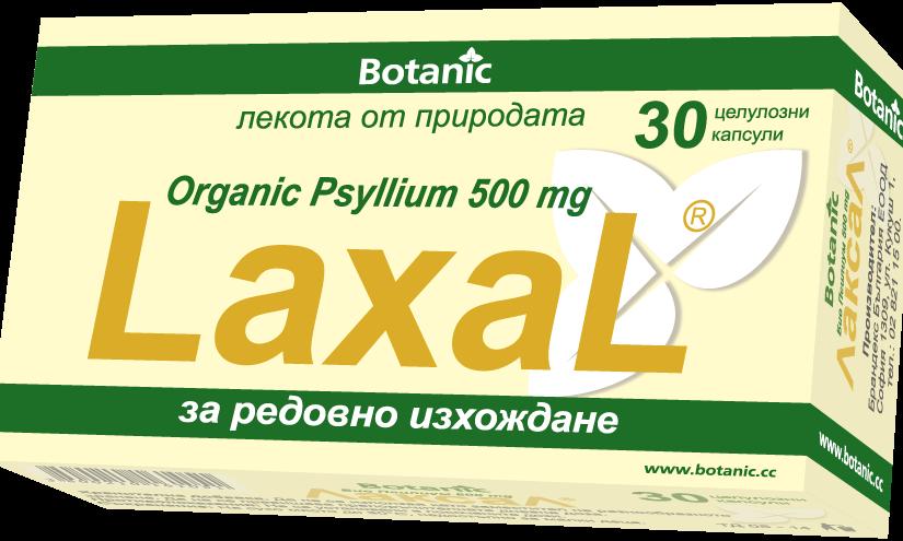 Лаксал е вече с органичен псилиум