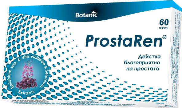 За здрава простата