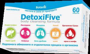 DetoxiFive